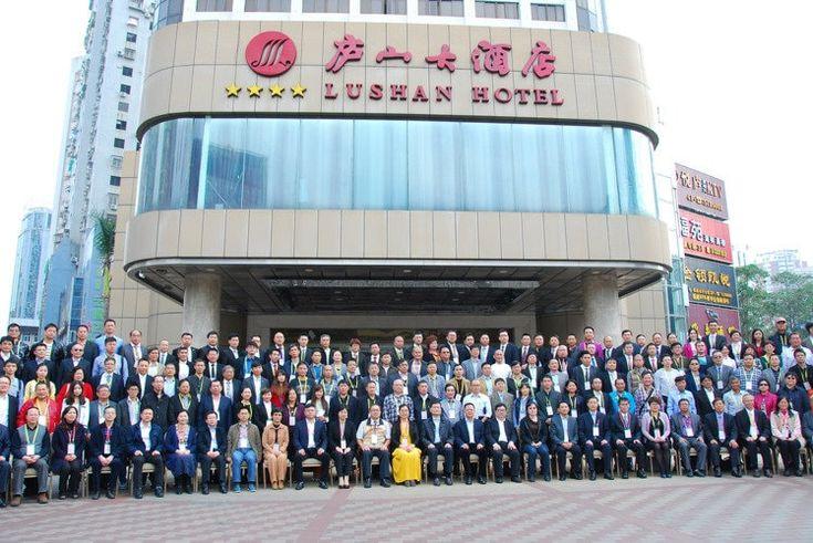 2016中國牛樟芝產業大會暨第二屆海峽兩岸牛樟芝高峰論壇