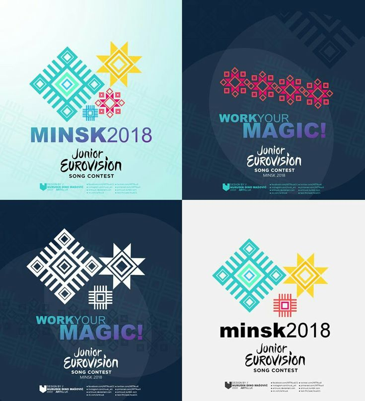 My 4th logo idea for ///////// Junior Eurovision Song Contest Belarus // Minsk  2018 @junioreurovisionofficial #logo #idea-s #junioreurovision #eurovision #song #contest #minsk #belarus #2018 #europe #designe #theme #artwork #graphicdesign #followforfollow #follow4follow #like4like #followme #euro #festival #music #ornament #art #artist #graphic #excel #cube #symbols #traditional @top.tags @eurovision #junior