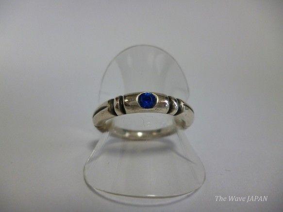 mahalo nui - Hawaiian jewelry