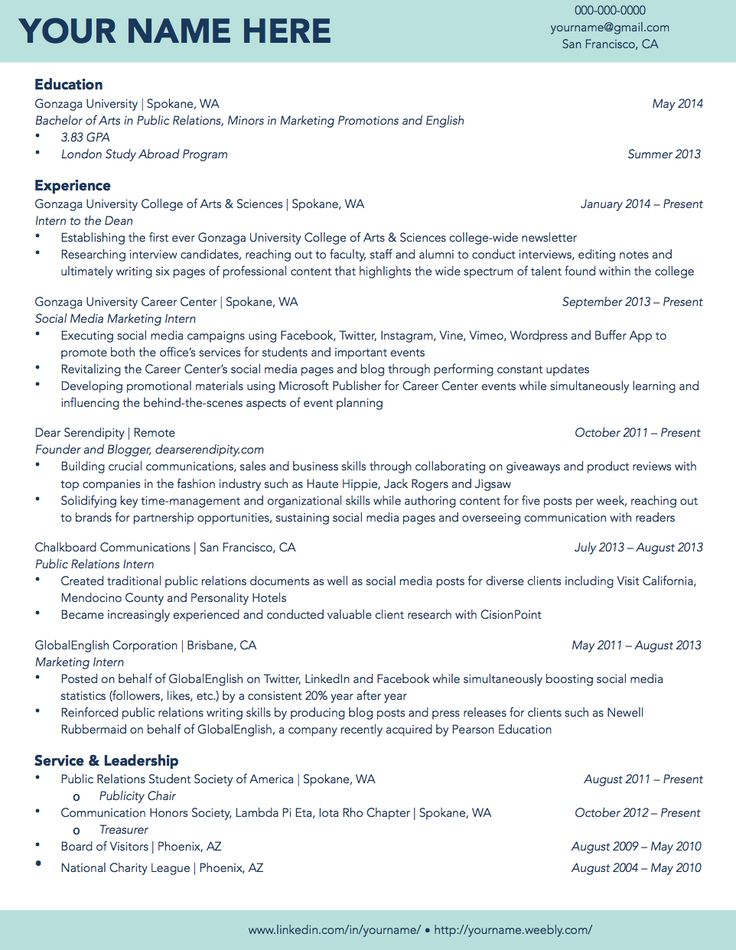sample resume for college