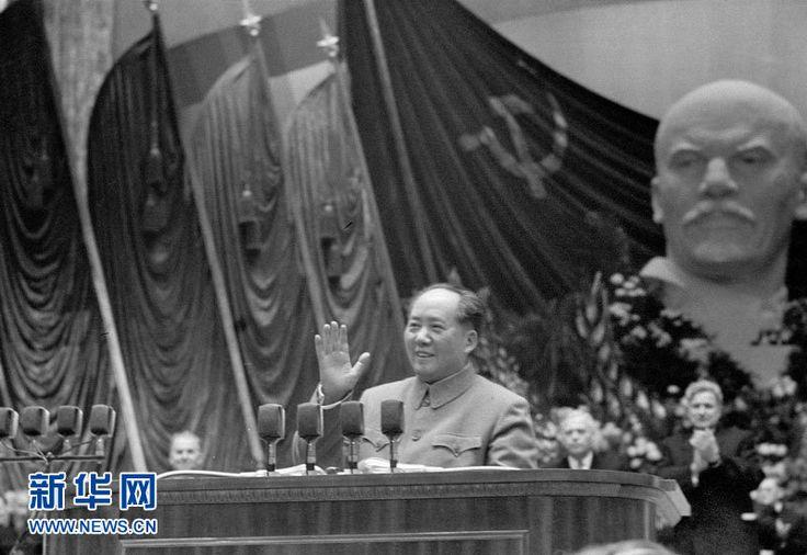 苏联最高苏维埃庆祝十月革命40周年会议,1957年11月6日在莫斯科隆重举行。图为毛泽东主席在会议上讲话。