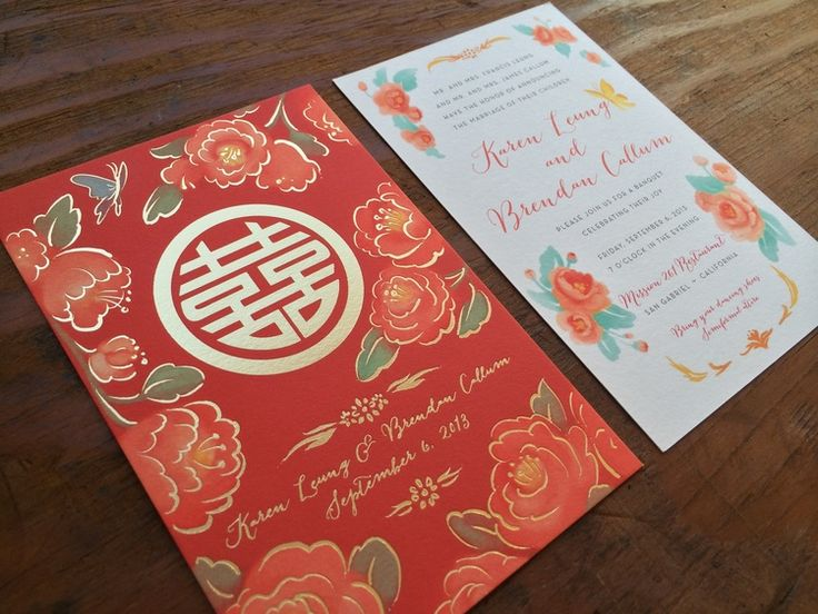 42 best its amore design letterpress images on pinterest design double happiness watercolor florals gold foil wedding invitation its amore design letterpress stopboris Gallery