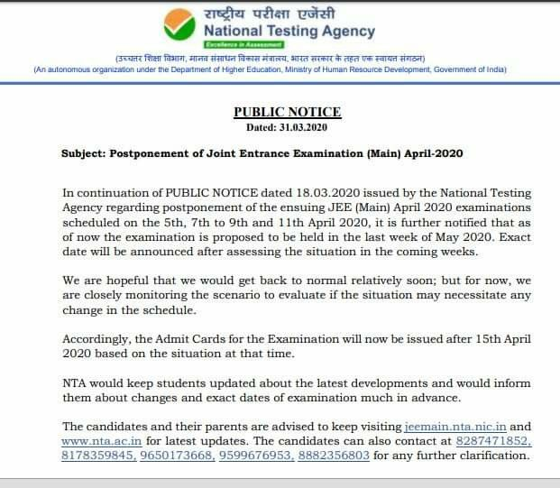 Official Notice By Nta Regarding Postponement Of Jee Main April 2020 In 2020 Career Guidance Higher Education Maine