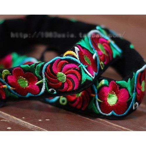 Japanese embroidered belt