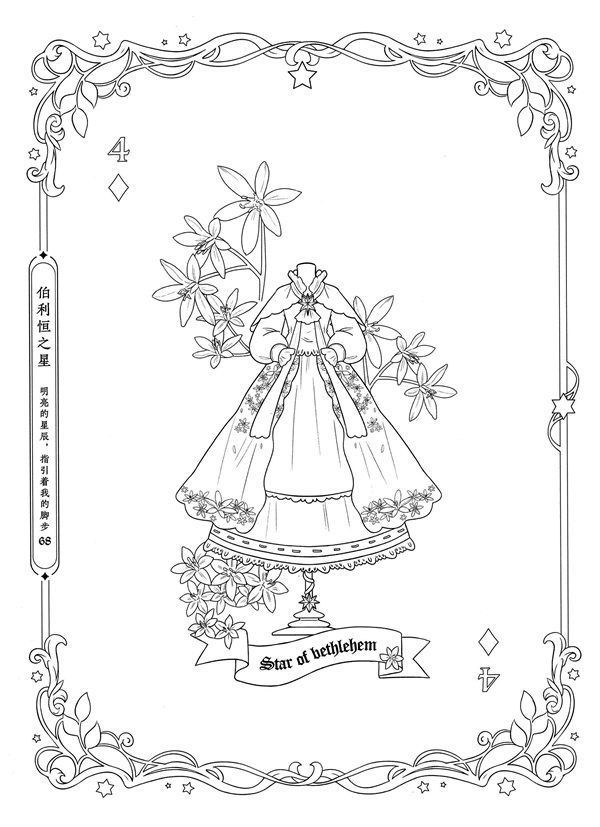 - Download Tatacat Flower Fairy Dress Coloring Book PDF - Printable HD In  2020 Coloring Books, Printable Coloring Book, Coloring Pages