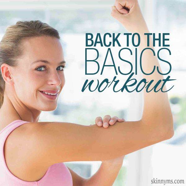 Back to the Basics Workout is a bodyweight workout that yields RESULTS!  #backtobasics #workout #fitness