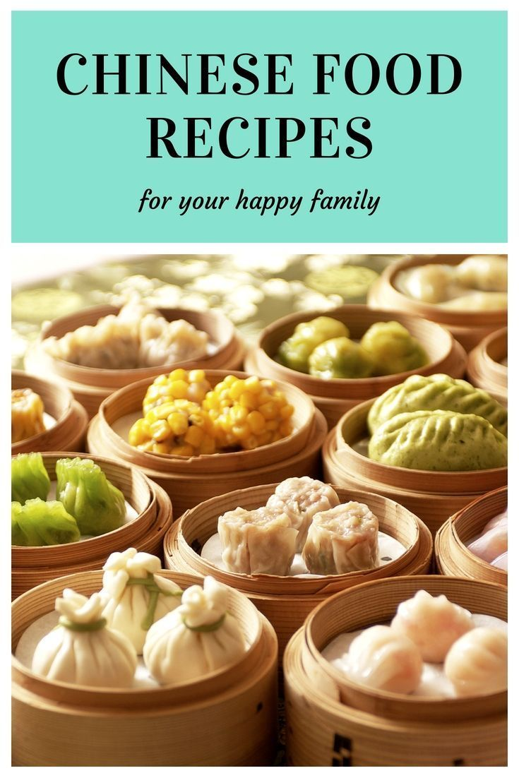Enjoy Local And Traditional Chinese Food Recipes Gallery For Your Main Idea Chinesefoodrecipes Authentic Chinese Recipes Traditional Chinese Food Food