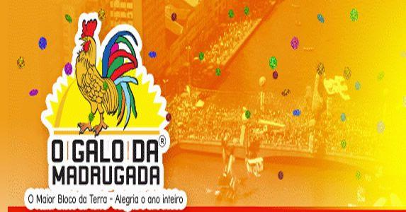 Datas e programação Carnaval 2016 Olinda e Recife #carnaval #recife #olinda #viagem #festas