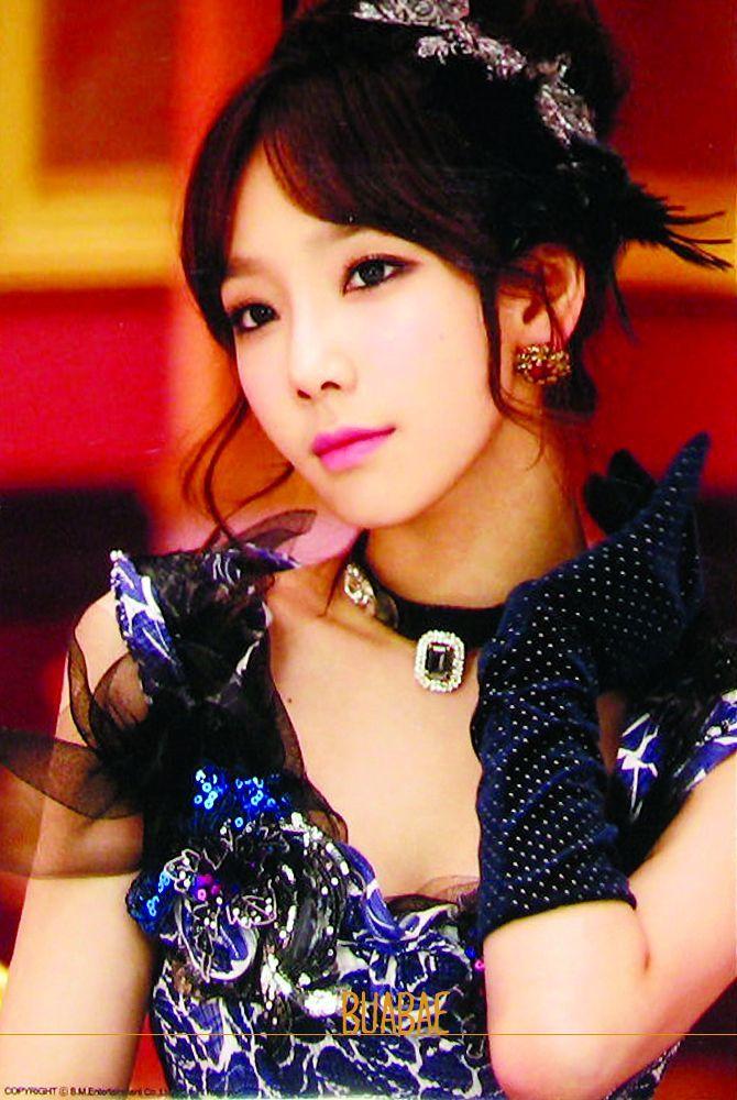Taeyeon SNSD Girls Generation Mr Mr postcard