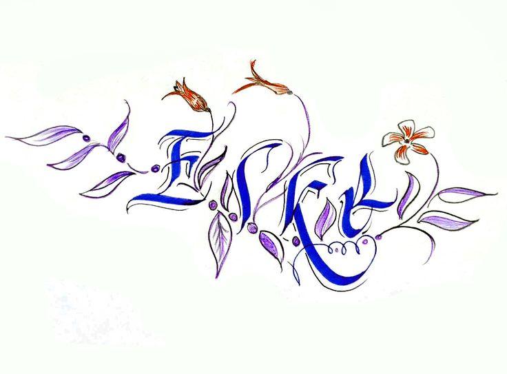 "My name ""Elke"" ... a wonderful name gift from my calligrapher friend Sadik / Wunderschönes Namensgeschenk an mich"