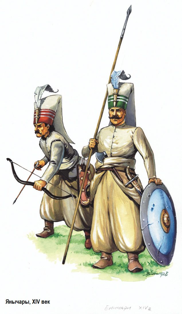 Janissaries (Ottoman warriors)