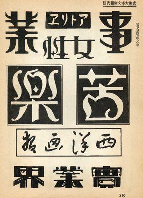f:id:shinju-oonuki:20070823131451j:image
