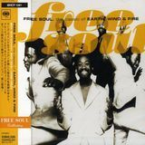 Free Soul: The Classics of Earth, Wind & Fire [CD]