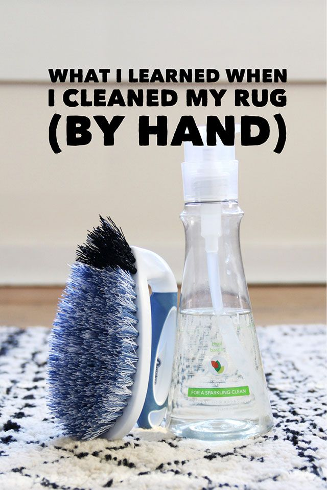 What I Learned From Cleaning My Rug By Hand Organize