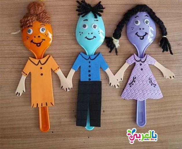 اعمال يدويه سهله وبسيطه للبنات اعمال فنية يدوية سهلة بالعربي نتعلم Diy Crafts For Girls Crafts Family Crafts Diy