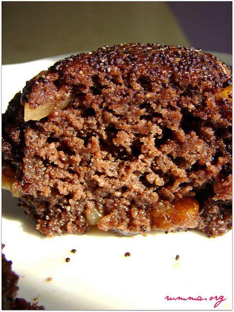 Deniz kestanesi tatlısı son günlerde yediğim en güzel tatlı ..Tarif sevgili kardeşim Melin e ait..Islak kek ve brownie sevenler mutlaka denemeli..Melin e bu güzel deniz kestanesi tatlısı ve tarif için çok teşekkür ediyorum..Bayram için aradığınız tatlı kesinlikle bu..:)) Deniz kestanesi tatlısı için gereken malzemeler 250 gr margarin veya tereyağ 1 Su bardağı irmik 1 Su …