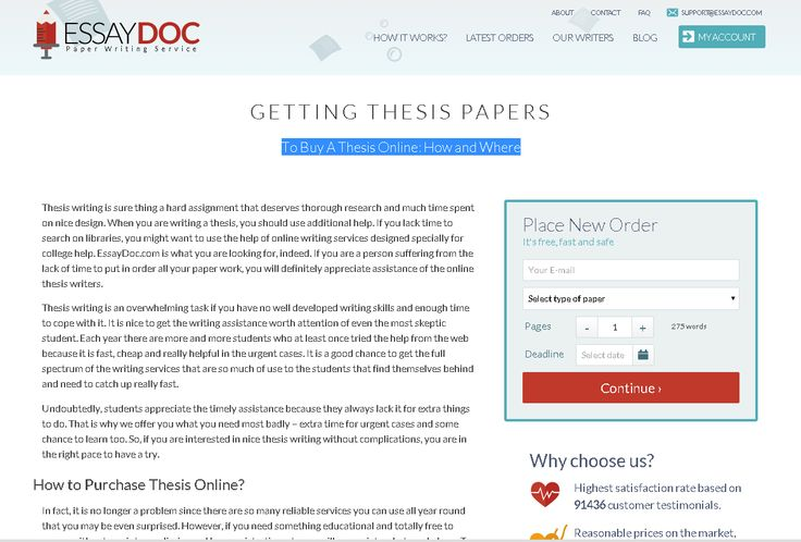To Buy A Thesis Online: How and Where