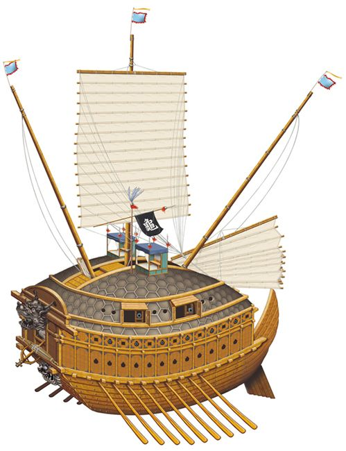1592-1598 Korean Turtle ship