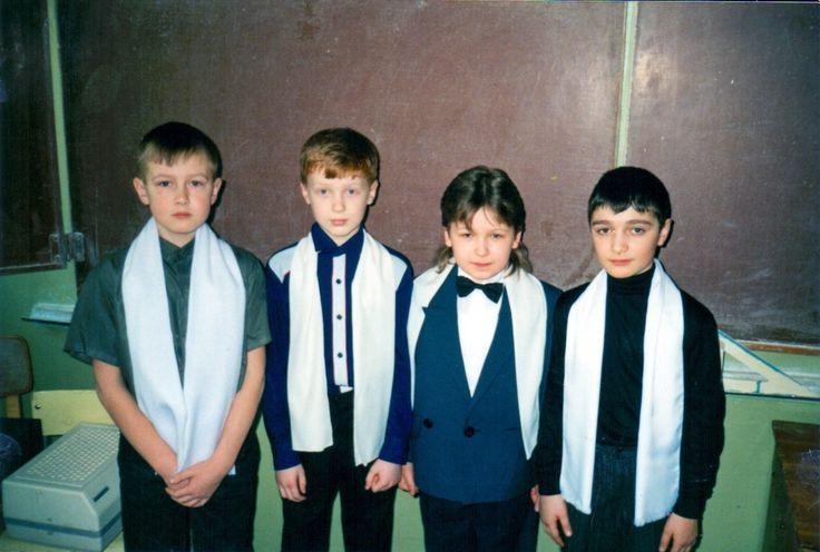 В третьем классе, 1996 год
