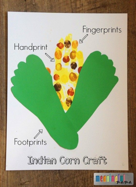 Indian Corn Harvest Craft for Kids - Harvest and Fall Handprint Craft