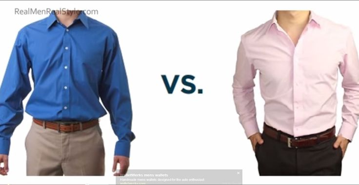 This post introduces 4 ways of tucking in shirts as well as which types are OI to leave untucked.