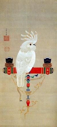 (Japan) A Parrot by Ito Jakuchu (1716- 1800). 鸚鵡