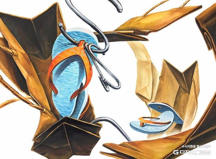 안녕하세요. 최상위 미대지원라인 대구그린섬 미술학원 입니다. 2018 건국대 미대입시 색 (컬러), 명시성 ...