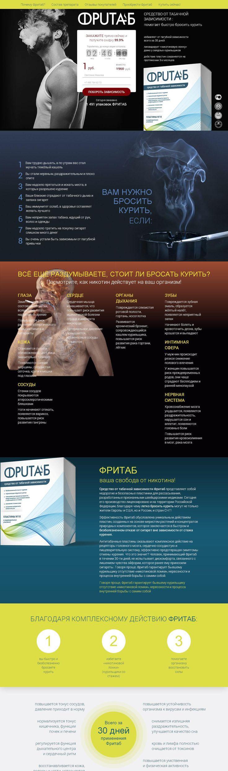 Средство от простатита для мужчин простатит подострый лечение