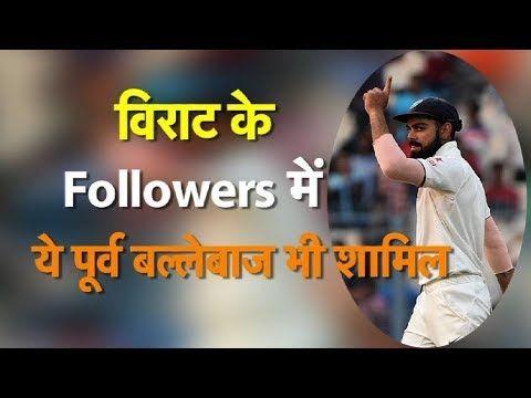 Kevin Pietersen Witnesses Virat Kohli's Batting Despite Being A Commentator In Ashes | Sports Tak