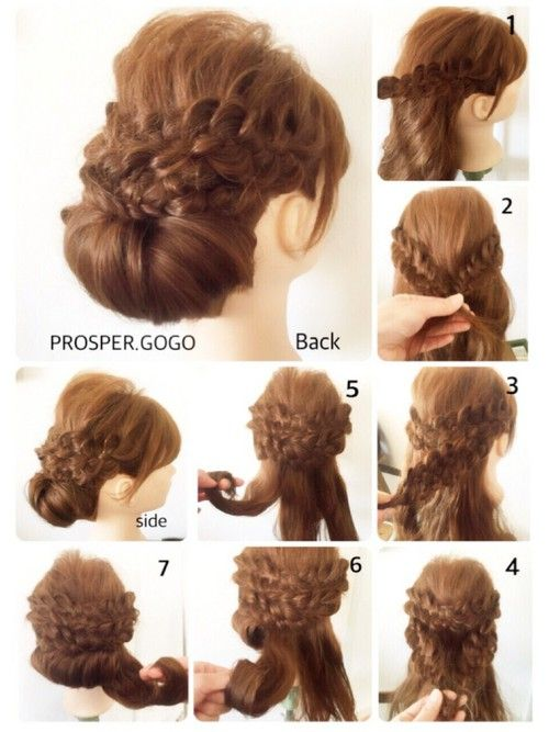 1、右サイドの毛束を四つ編み(三つ編みでも可)します♪ 2、左サイドも同様に♪クロスさせてピンで固定します♪ 3、更に下の段も、同様に左右編みます♪ 4、クロスしてピンで固定します♪ 5、残りの髪を三等分にして、毛先からくるくる丸めてシニヨンを作ります♪*・゚ ピンで固定したら完成です♡