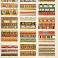 Printable Egyptian No 5 - Printable Scrapbook - Free Printable Crafts