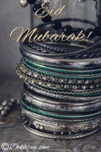 Latest, Happy Eid Mubarak, Images, Wallpapers, Eid ul Fitr 2017, New Eid Pictures