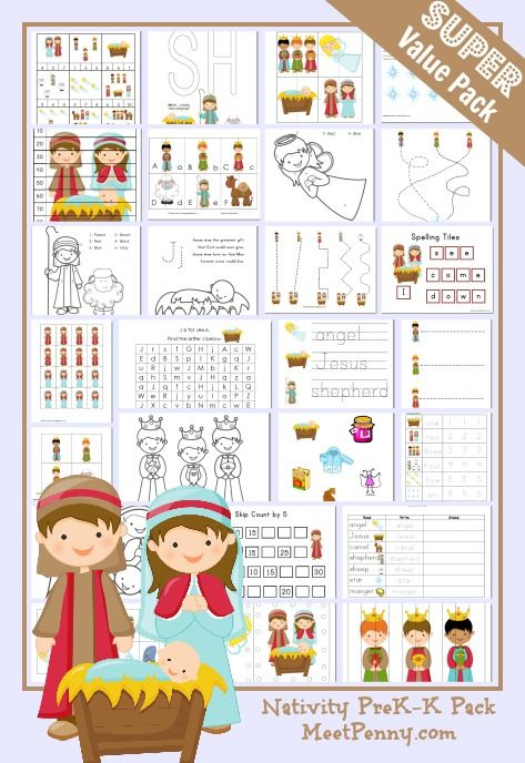 Nativity Preschool Printable Activity Pack - Over 30 activities for ages 2 and up. FREE for a limited time.