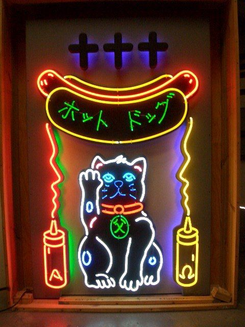 Maneki Neko basking in the light  #neon #signs #lights