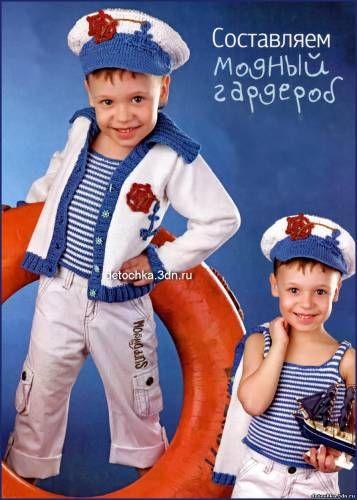 """Вязаный костюм """"Капитан"""" - Вязание костюмов для мальчиков - Вязание мальчикам - Вязание для малышей - Вязание для детей. Вязание спицами, крючком для малышей"""