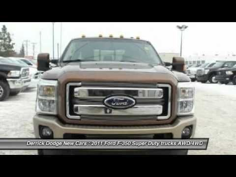 (adsbygoogle = window.adsbygoogle || []).push();           (adsbygoogle = window.adsbygoogle || []).push();  2011 Ford F-350 Super Duty KING RANCH http://www.derrickdodge.com For more information on this vehicle and our full inventory, call us at (780) 435-3611 Derrick Dodge New...