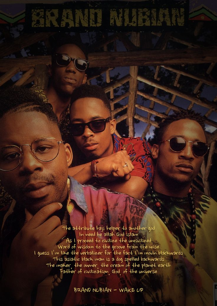 Brand Nubian - 'Wake Up' lyrics