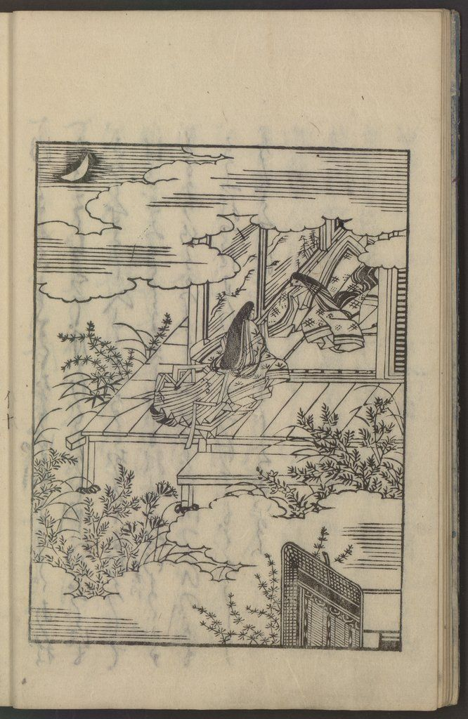 The Tale of Genji: Volumes 1-54 - World Digital Library