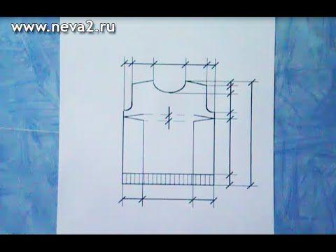 Построение полочки и спинки вязаного изделия. Обсуждение на LiveInternet - Российский Сервис Онлайн-Дневников