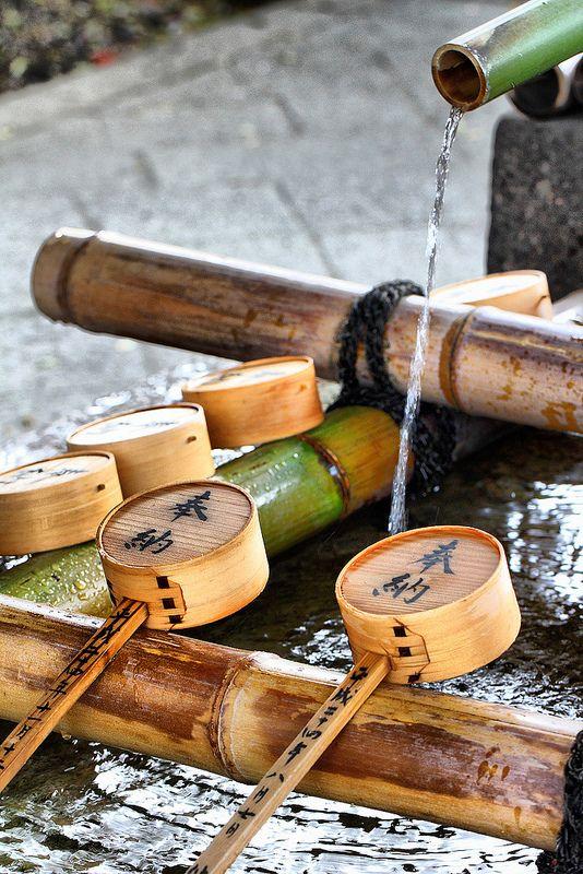 Chōzuya ~ a  Shinto water ablution pavilion for a ceremonial purification rite known as temizu,  Kyoto, Japan