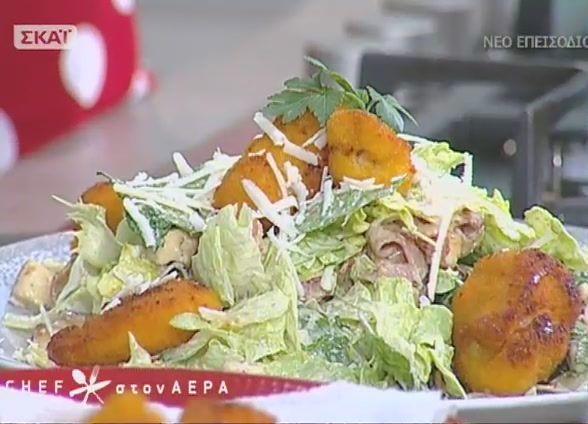 Η καθημερινή εκπομπή Chef στον άερα ξεκινάει το φετινό κύκλο επεισοδίων στον ΣΚΑΪ με ανανεωμένη κουζίνα και την Ελένη Ψυχούλη ορεξάτη όσο ποτέ!