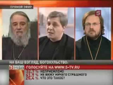 Александр Невзоров Христианство это плагиат