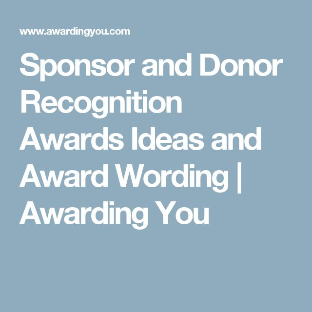 Sponsor and Donor Recognition Awards Ideas and Award Wording | Awarding You