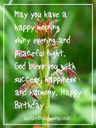 Best Birthday Wishes | Page 2 of 5 | Say Happy Birthday To Your Friends