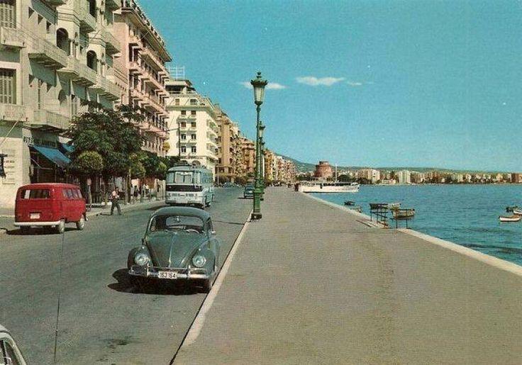 Thessaloniki. 1950s