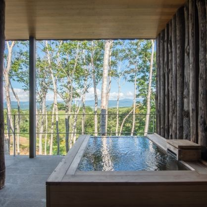 Private Outdoor Onsen | Zaborin 坐忘林 Ryokan