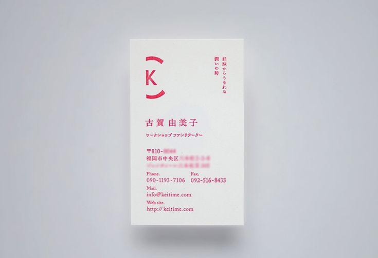 K name card:Design by Seiichi Maesaki #Graphic, #Name card