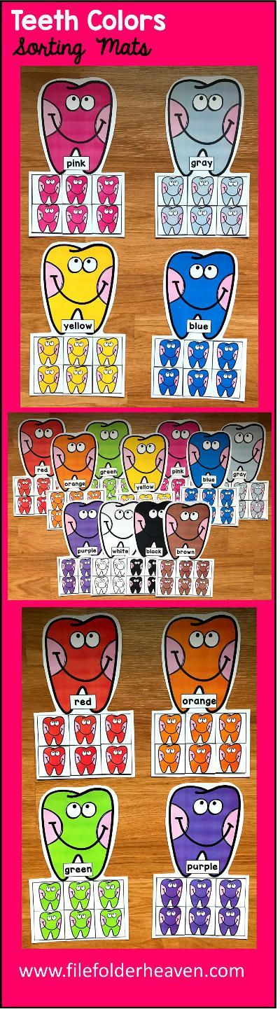 These Teeth Color Sorting Mats (For Dental Health Month) include 11 unique sorting mats that focus on sorting teeth by color. In a center or independent work station, students sort colored teeth into the tooth mat that is the same color. Colored mats included are: red blue green orange yellow pink purple brown gray black white