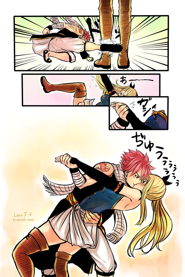 Japanese meme, which I did Natsu and Lucy on ╰(▔∀▔)╯ by Leons-7
