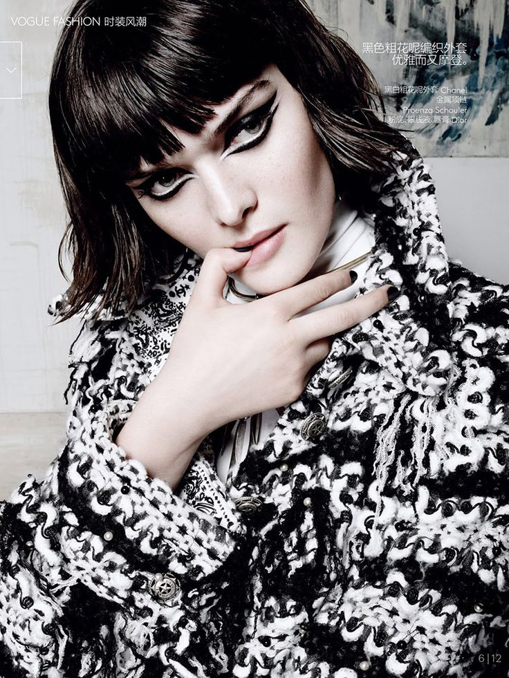Sam Rollinson by Tom Munro for Vogue China July 2014 | The Fashionography